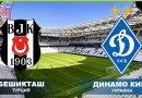 Букмекеры назвали фаворита матча «Бешикташ» — «Динамо»