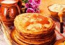 Як на Дніпропетровщині відсвяткують Масляну