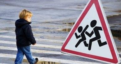 флешмоб_діти на дорозі