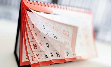28 березня
