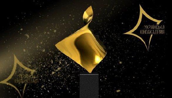 Золота дзига
