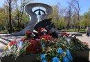 На Днепропетровщине звучал «Чернобыльский звон»