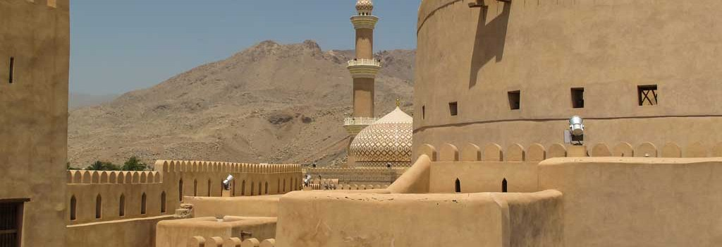 Preparativos e itinerario para viajar a Omán 9 días