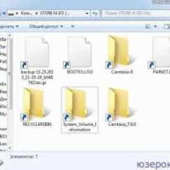 Внешний вид 3D принтера SLM 280HL