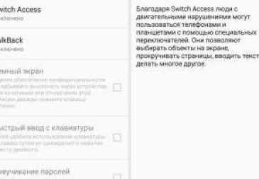3D сканер Artec Spider