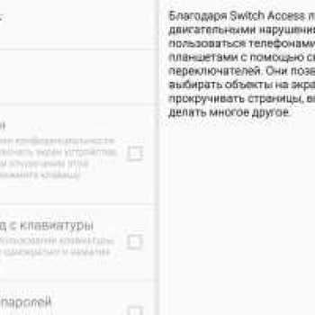 UP! Mini 3D принтер3