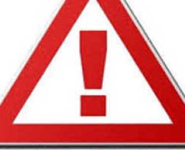 Кнопка проектора9