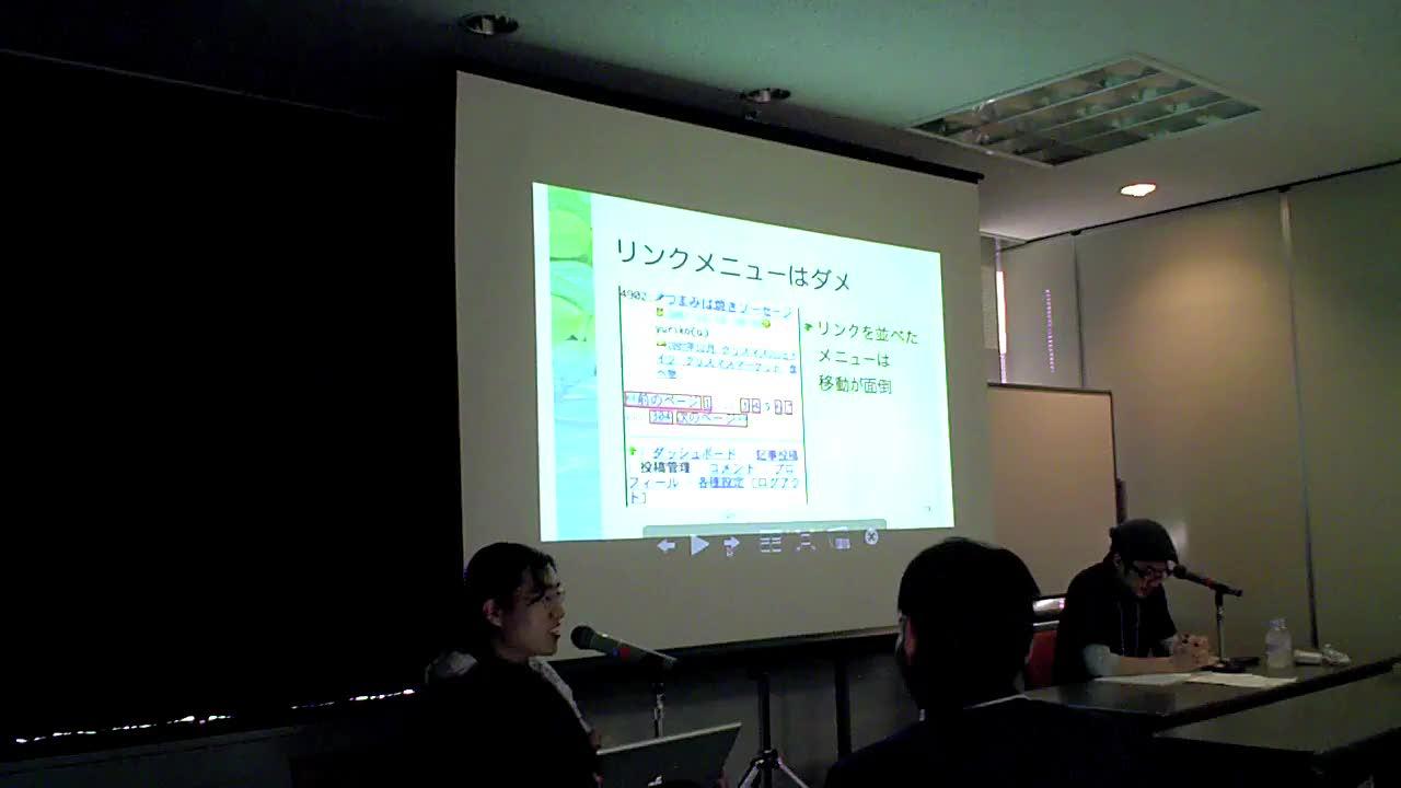 03-Yuriko_IKEDA