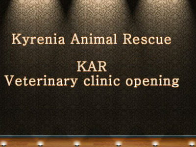 Opening of KAR clinic