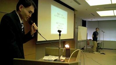 WordCamp Kyoto 09: Fumito MIZUNO