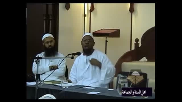 Abu Usamah at-Thahabi – Homosexuals
