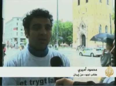 من قناة الجزيرة: رفض طالبي اللجوء  بالنرويج