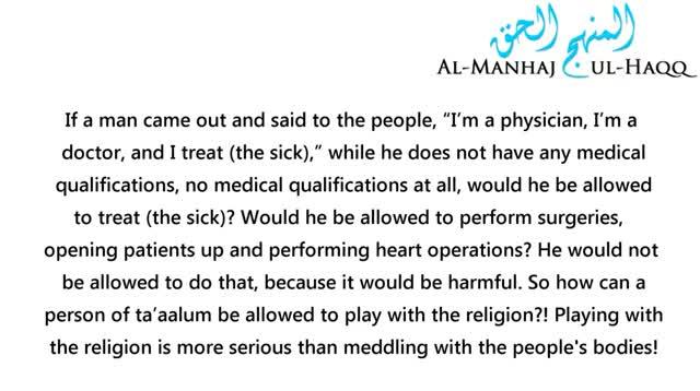 Frauds Who Pretend to Have Islamic Knowledge – Shaykh Saalih al-Fowzaan