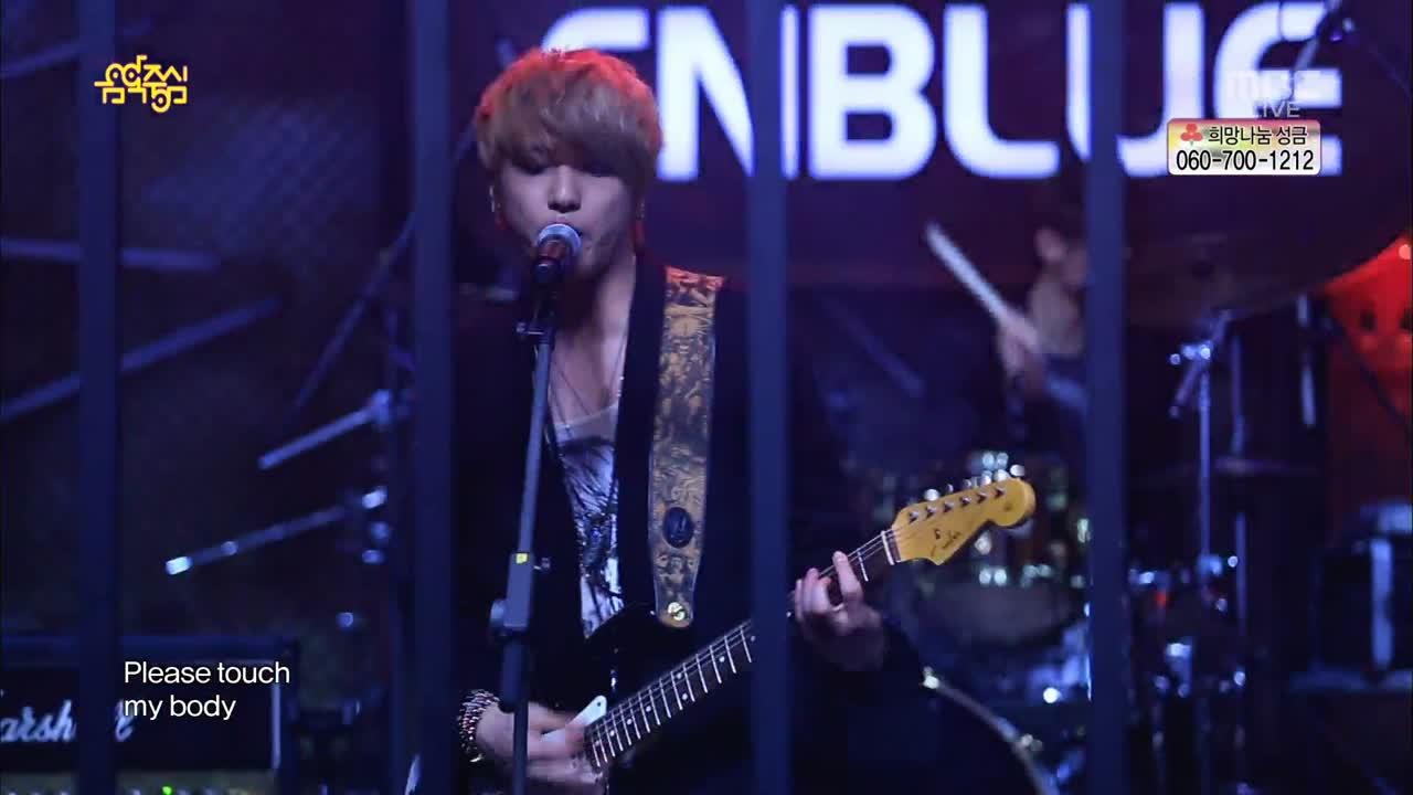 """Where you are"" (E) 2013.01.19 MBC 음악중심 Music Core 작곡 (Music): 정용화 (Jung Yong Hwa) 작사 (Lyrics) 정용화 (Jung Yong Hwa)"