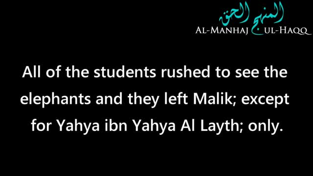 The Story of Imaam Maalik and his student – Shaykh Saalih Aali-Shaykh