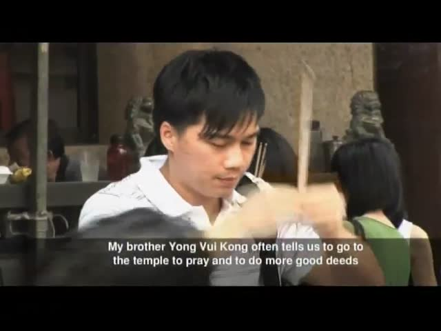 Al Jazeera English, Witness documentary Yong's story