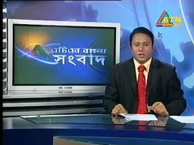 ATN on Chobi Mela V