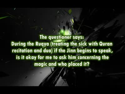 Can I ask the Jinn who cast the magic? &#8211; Shaykh Saalih al-Fawzaan