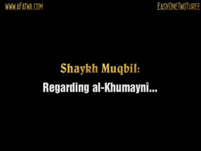 Muqbil about al-Khumayni the Kaafir and al-Ikhwaan al-Muslimoon