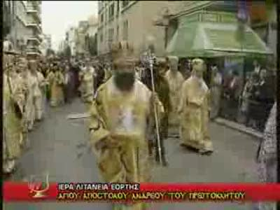 Procession with the relics of St. Andrew, Patras Greece