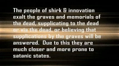 The Prohibition of Exalting Graves – Ibn Taimiyyah