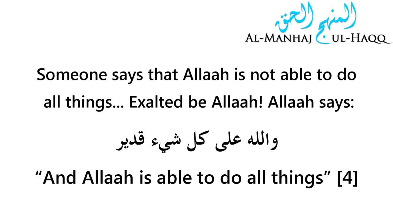 The Claim that Allah Cannot Do All Things – Al-Allaamah Saalih al-Fawzaan