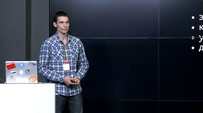 Геннадий Ковшенин: Автоматизация тестирования в WordPress