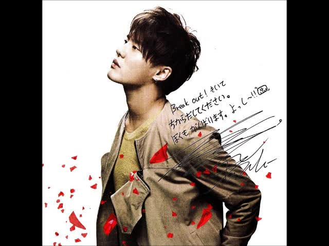 Xiahtic- Japanese Version