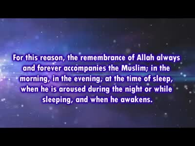 His nourishment was the remembrance of Allah – Shaykh Saalih al-Fawzaan
