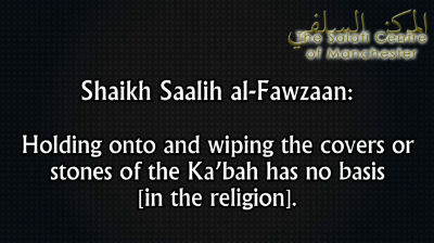 Ruling on Wiping and Holding onto the Ka'ba – Al-Allamah Salih al-Fawzan