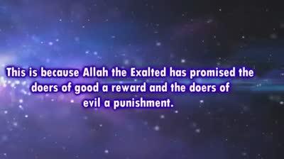 A Jahmiyah belief taught to some amongst Ahlus Sunnah – Shaykh Saalih Al-Uthaymeen