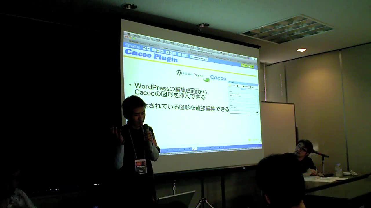 05-Toshitaka_AGATA