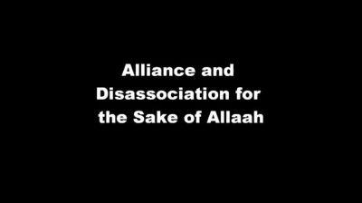 Al-Walaa' wal-Baraa' – Sheikh Rabee' bin Haadee al-Madkhalee