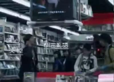 Ketamine HK Govt TV Campaign