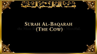 YouTube-Quran-002. Surat Al-Baqarah (The Cow)