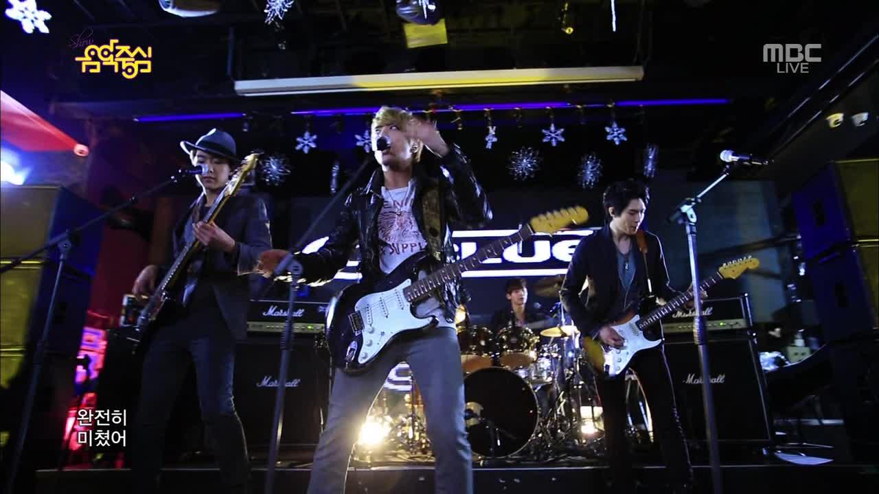 """""""I'm Sorry"""" 2013.01.26 MBC 음악중심 Music Core (All-Live)  작곡 정용화 한승훈 Music by Jung Yong Hwa, Han Seung Hun 작사 정용화 한성호 Lyrics by Jung Yong Hwa, Han Sung Ho"""