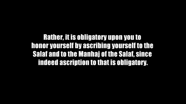 Refutation of the statement – 'I am a Sunni and I am not a Salafi.' – By Shaykh Salih as-Suhaymee