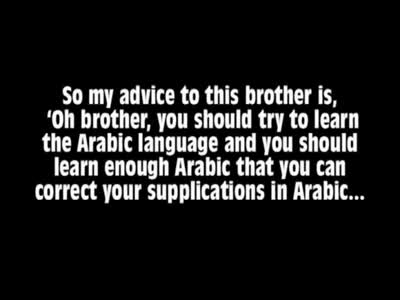 Du'a in other language than Arabic in Salah – Shaikh Ubayd
