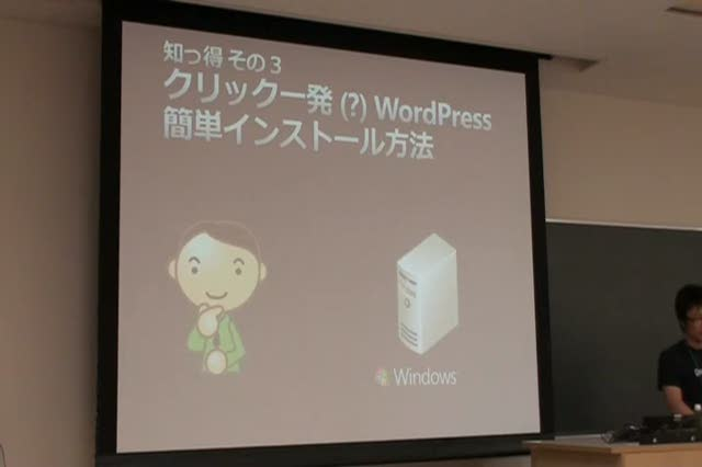 Osamu Monoe: 5 Things You Should Know About WordPress and Windows