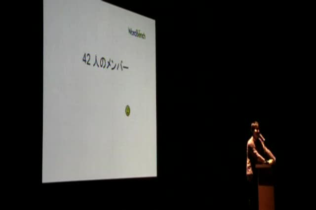WordCamp Tokyo 2009 &#8211; Miyoshi