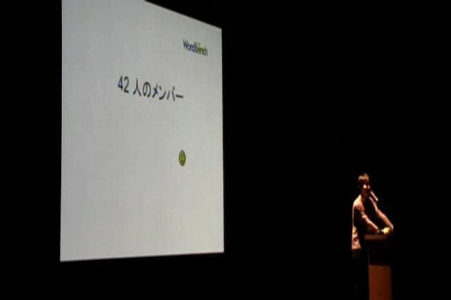 WordCamp Tokyo 2009 – Miyoshi