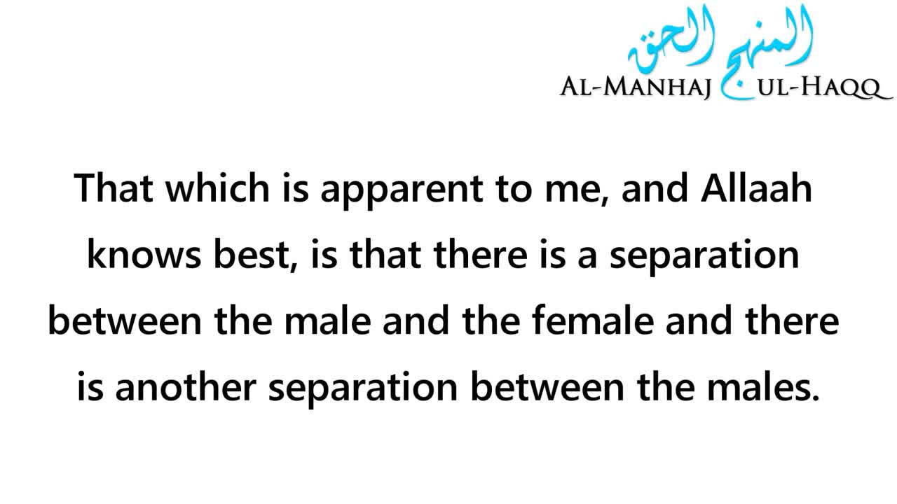 Separate their Sleeping Arrangements – Shaykh Sulaymaan ar-Ruhaylee