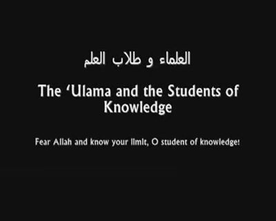 Fear Allah and know your limit, O student of knowledge! – Shaykh Muhammad Said Raslan
