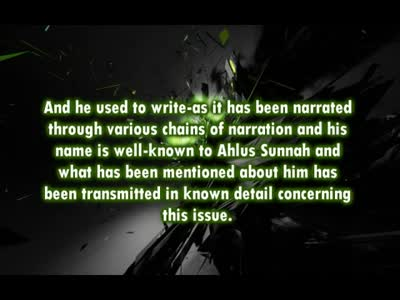 Was Abdullah ibn Saba a fictitious character or a real person – Shaykh Saalih Aali Shaykh
