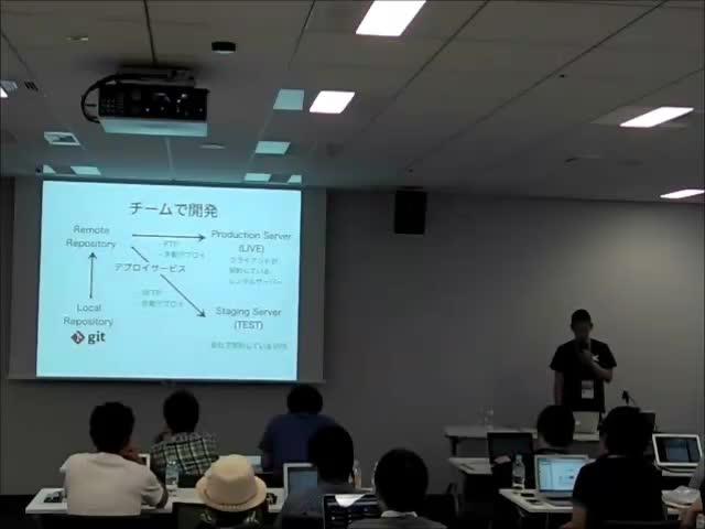 Toru Miki: WordPressサイト制作におけるデプロイメントを考える 〜Gitとデプロイサービスの活用〜