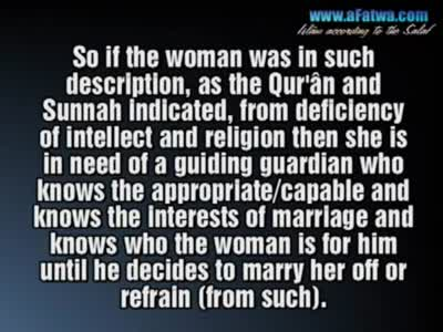 Can a Woman get Married without a Wali (Guardian)  – Imam Ibn Uthaymeen
