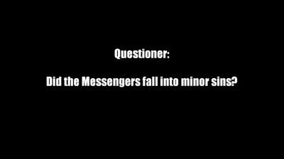 Did the Messengers or Prophets Fall into Minor Sins ? – Shaykh Muhammad Naasir-ud-Deen al-Albaanee
