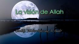 La visión de Allah
