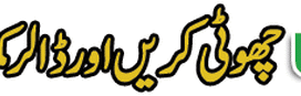 Earn Money Online Free with Adf.ly in Urdu and Hindi
