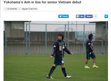 Yokohama's Anh in line for senior Vietnam debut:J. LEAGUE.JP